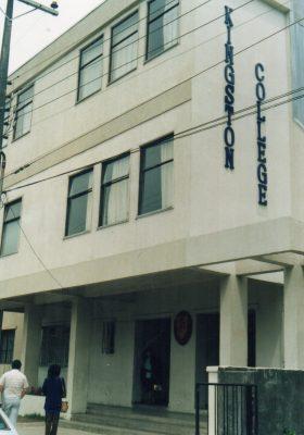 colegio antigua 2 (1)